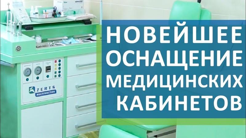 🔧 Производство качественных ЛОР комбайнов. ЛОР комбайн. ZERTS. 12