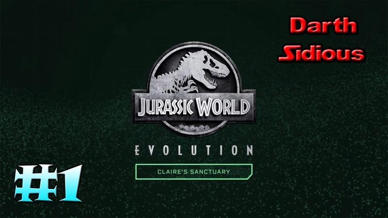 Jurassic World: Evolution|DLC: Заповедник Клэр|1 - Восстановление