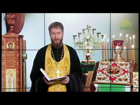 Евангелие от Луки Глава 12 42 48 с Иеромонахом Пименом Шевченко