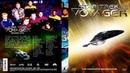 Звёздный путь. Вояджер 110 «Болезнь» 1999 - фантастика, боевик, приключения
