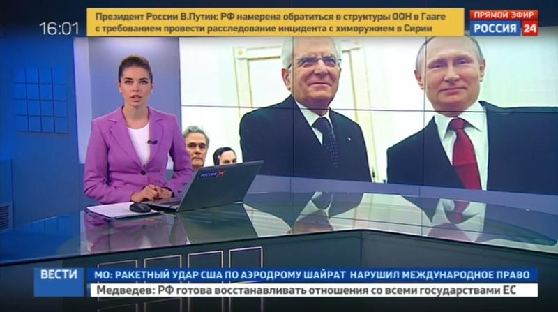 Новости на Россия 24 Скучно девочки Путин вспомнил 12 стульев комментируя обвинения в химатаках