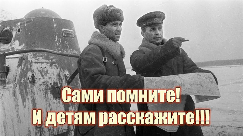 Грязные легенды Пять самых лживых мифов о битве за Москву