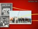 港澳同胞奉献祖国60年大型图片展广告