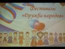 Танец дружбы народов (mix)