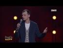Stand Up: Виктор Комаров - Социальная реклама