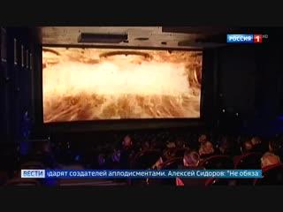 «Идем по второму разу», «Просто космос!», «До слез прошибает!»: эмоции зрителей от просмотра фильма #Т34.