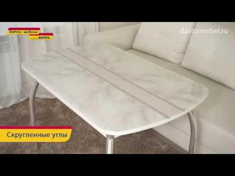 Обеденный стол «Орфей 36.10» от DaVita-мебель