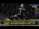 Neymar Jr ► Холодная вода ft. Джастин Бибер ● Высокие навыки и голы HD