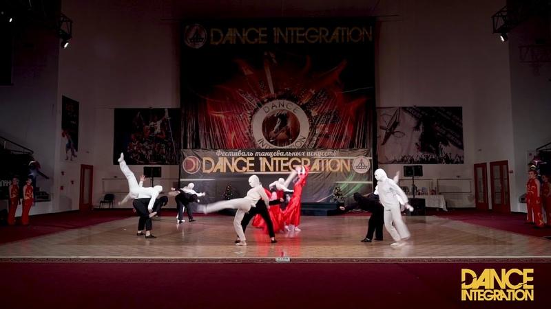 Dance Integration 2018 2301 Между землёй и небом INFINITY Ухта