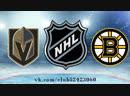 Vegas Golden Knights vs Boston Bruins | 11.11.2018 | NHL Regular Season 2018-2019