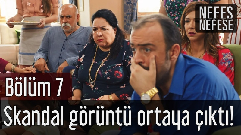 Nefes Nefese 7. Bölüm - Skandal Görüntü Ortaya Çıktı!