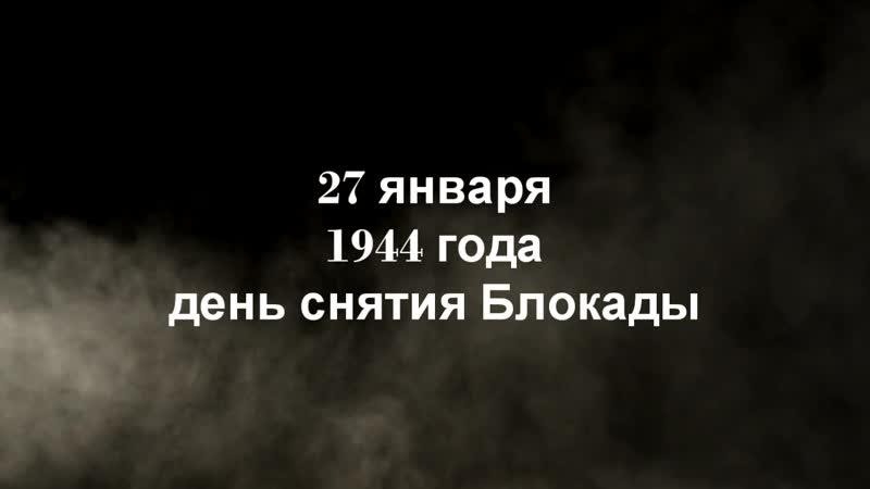 Голодный Ленинград