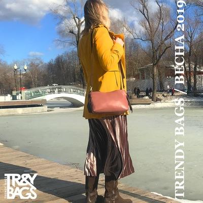 67b9b4c90a42 TRENDY BAGS официальная группа ( Женские сумки ) | ВКонтакте