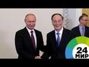 По восходящей Путин и Ван Цишань высоко оценили отношения России и КНР МИР 24