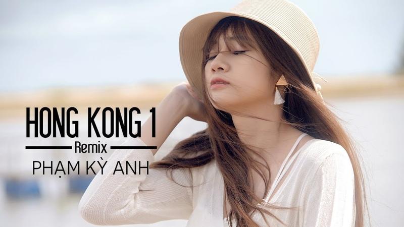 Hong Kong 1 (Remix) - Nguyễn Trọng Tài   Remix Phạm Kỳ Anh   Nhạc Remix Cực Sung