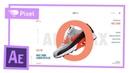 Анимация интерфейса сайта Nike в Adobe After Effects