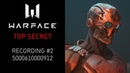Warface Совершенно секретно Recording 2