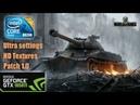 World of Tanks core 2 quad q8200 8Gb DDR2 GTX 1050Ti 4Gb