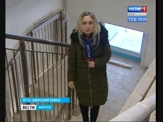 Дети в пос. Усть-Орда учатся в бывшей гостинице. Школу там строят уже больше 10 лет