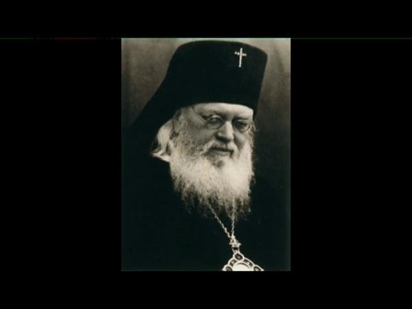 Святитель Лука (Войно-Ясенецкий). Жизнеописание, проповеди
