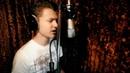 Песня в подарок_И.Перк_Вдруг качнётся вагон_(cover)_Запись песни в студии звукозаписи STUDIO MASTER