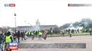 В Париже на акции жёлтых жилетов полиция снова применила слезоточивый газ