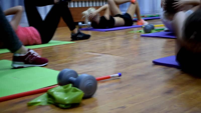Фитнес , групповые тренировки , правильное питание , ЗОЖ