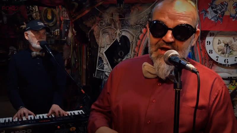 Сергей Лазорин (the 9) Игорь Наумов (рок-юмор Барнаул) РОК22