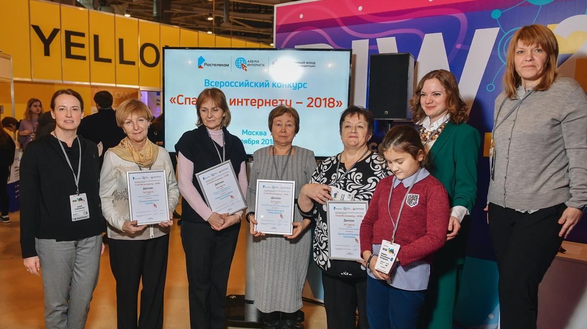 Коломенские пенсионеры могут принять участие в конкурсе «Спасибо интернету – 2019»