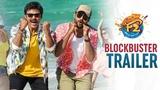 F2 Movie BLOCKBUSTER Trailer Venkatesh Varun Tej Tamanna Mehreen Fun and Frustration Movie