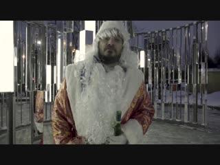 Новогоднее поздравление от Паши Техника [Рифмы и Панчи]