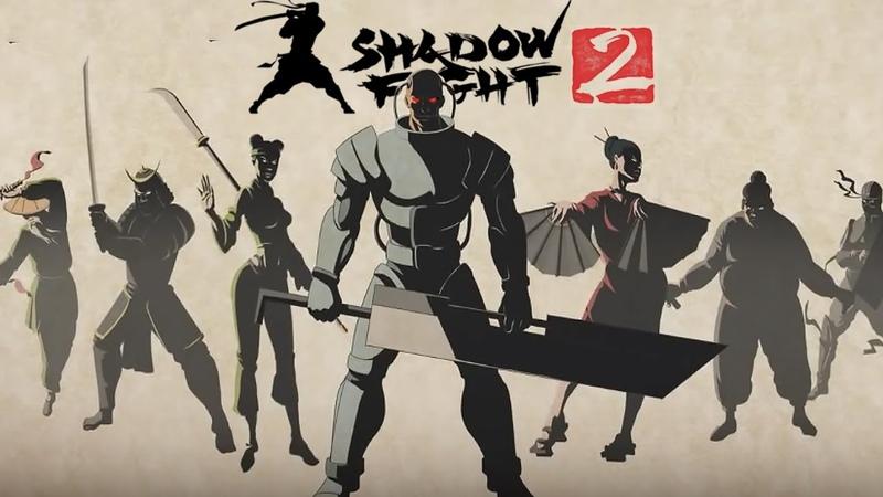 Shadow Fight 2 - ПО ДОРОГЕ К СЕГУНУ БОЙ С ТЕНЬЮ