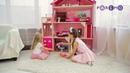 Большой кукольный дом Мечта PAREMO