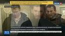 Новости на Россия 24 • В Сургуте задержаны мошенники, говорящие голосом Кадырова