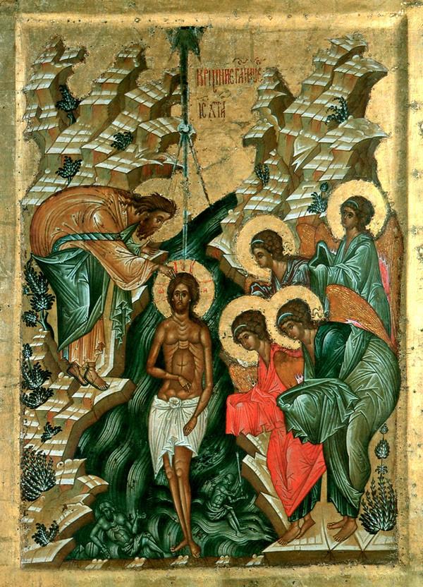 19 января православные христиане празднуют Крещение Господне