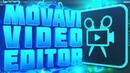 МОНТАЖ ВИДЕО ЧЕРЕЗ MOVAVI VIDEO EDITOR 15 - Легко и Просто!