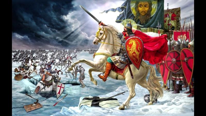 «Ледовое побоище 5 апреля 1242 г.»