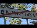 Гуманитарная помощь для жителей Новомарьевки