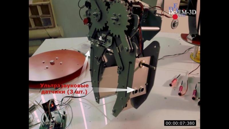 D3-3d.ru Работа руки манипулятора робота. Описание