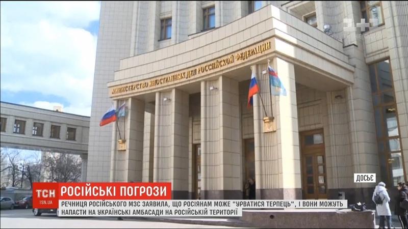 Працівникам українського посольства у Москві російські колеги не гарантують безпеку - МЗС