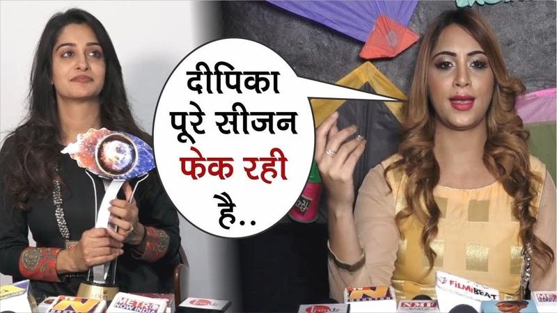 Dipika Kakar Ko Lekar Arshi Khan Ne Diya Controversial Statement   Bigg Boss 12