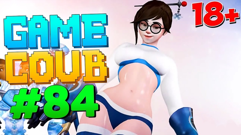 THE BEST GAME COUB №84 [18] Баги, Игровые приколы, Фейлы из игр / GMV / Gaming Coub / Coub game
