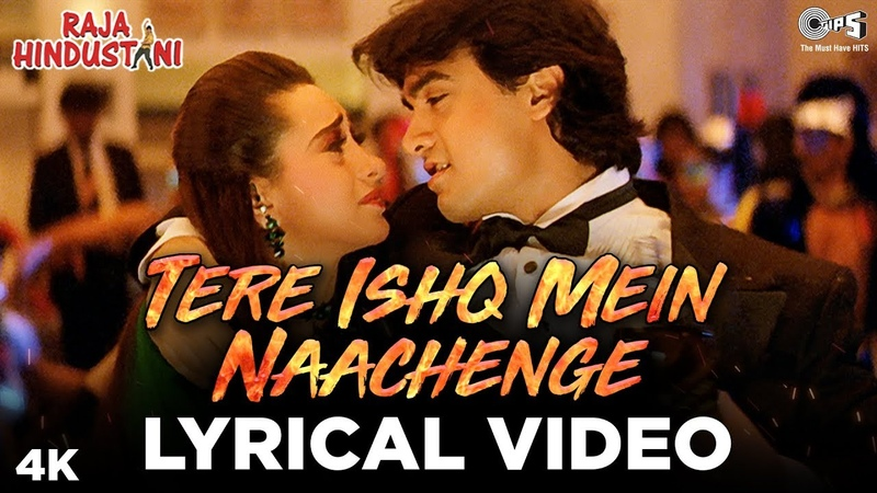 Tere Ishq Mein Naachenge Lyrical Video- Raja Hindustani | Aamir Khan Karisma Kapoor | Kumar Sanu