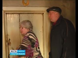 Как дела у бабы Вали Продолжение истории пенсионерки, которая взбудоражила Иркутск