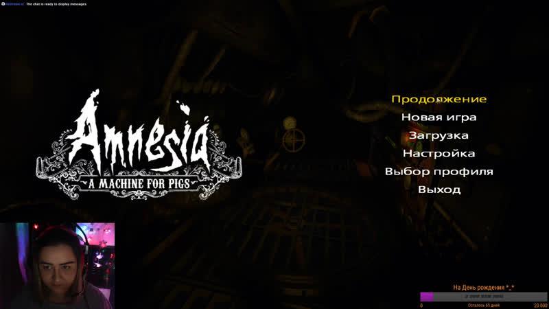 Amnesia A Machine for Pigs 4