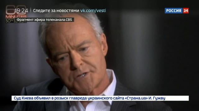 Новости на Россия 24 • Песков усомнился в психологической стабильности информатора WADA Родченкова