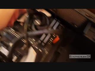 [НостальжиПК] Сборка 25К Разгоняем графику Vega в Ryzen 2200g