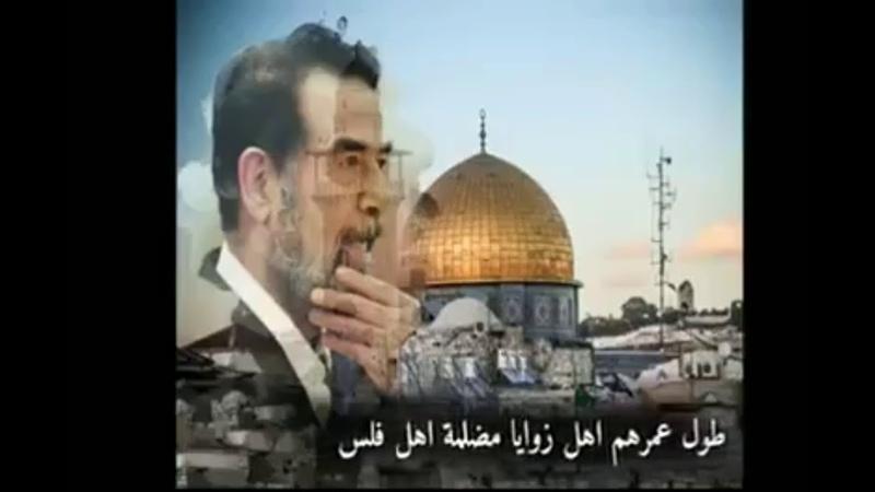 الله يرحمك يا صدام 😞 القدس ما يسوى ؟ مسرى ال 15