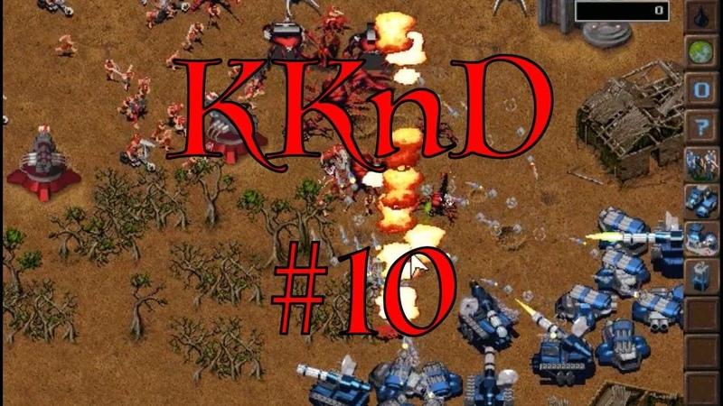 KKND 10 Прохождение Уровень 13 Выжившие и мутанты GIHTP