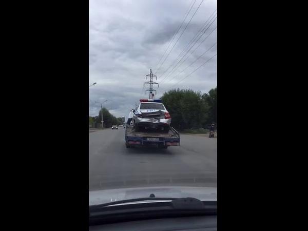 Подбитая машина ДПС на эвакуаторе (12.09.2018)